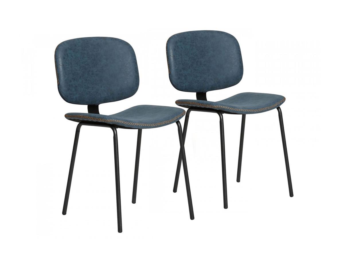 Lot de 2 chaises de table LAFIO Bleu