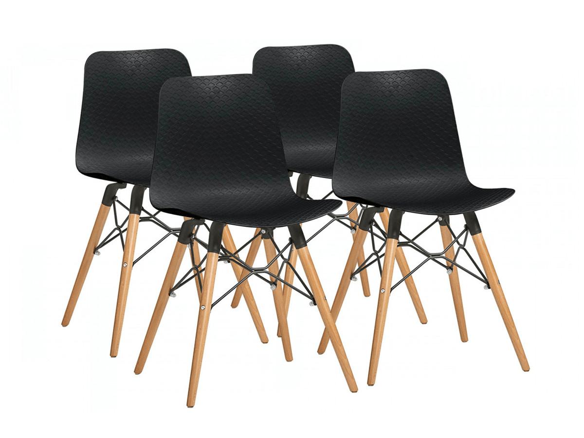 Lot de 4 chaises de table HITA Noir