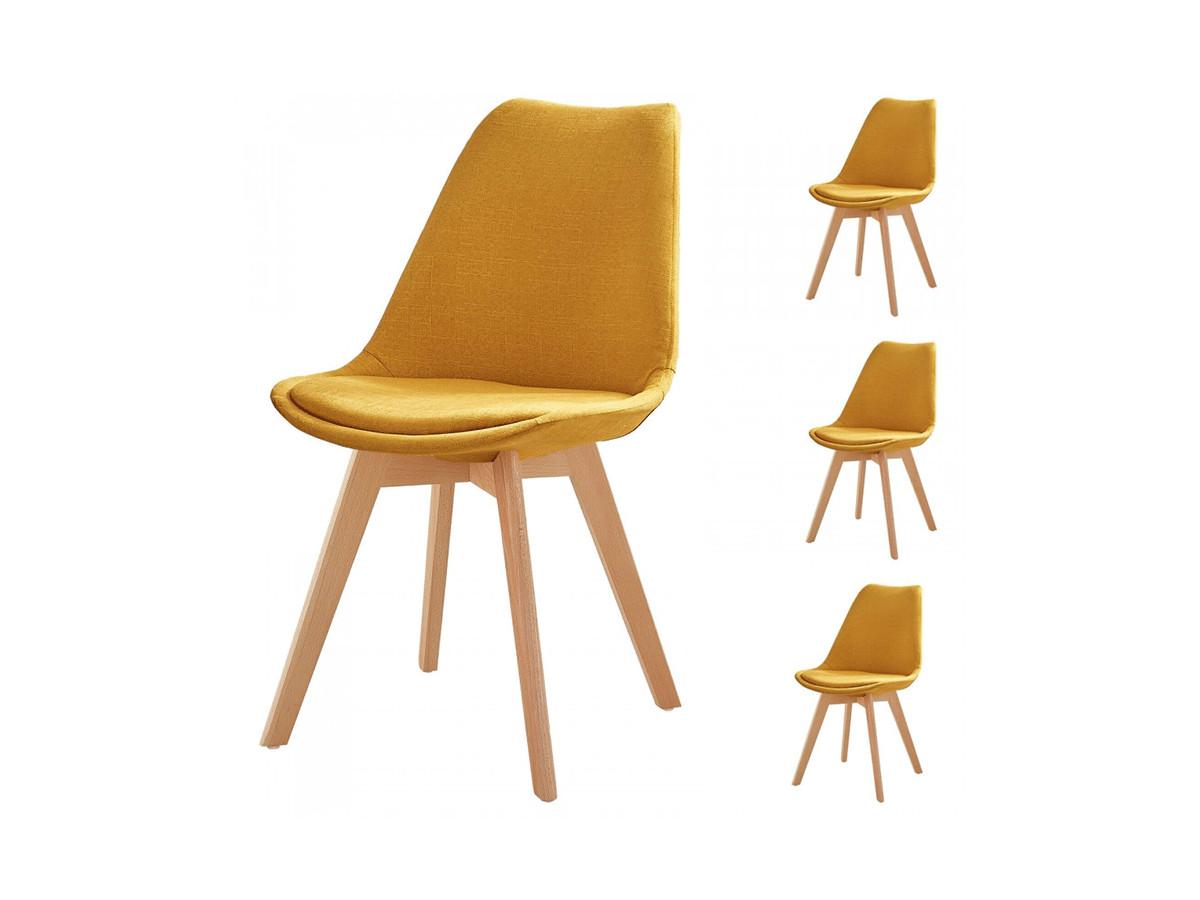 Lot de 4 chaises de table ARIAL jaune