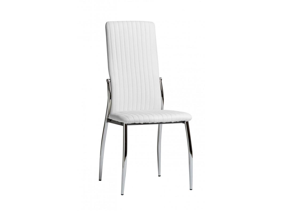 Ensemble de 4 chaises BIONA Blanc