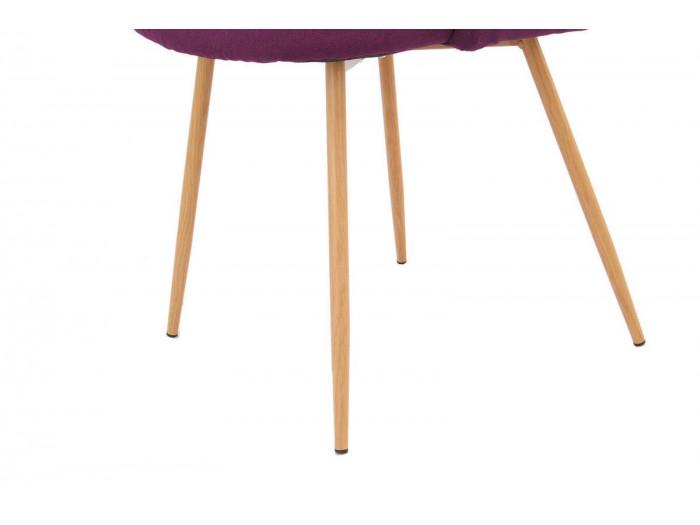 Lot de 2 chaises RANIA Violet