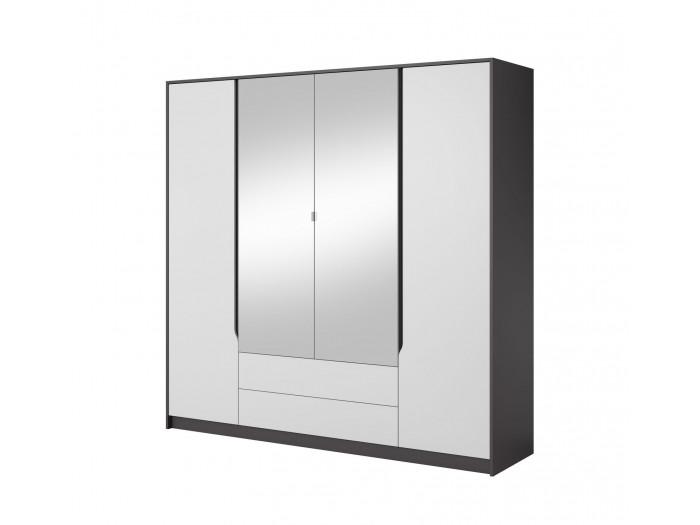 Armoire L200 cm SEGAN Blanc et gris